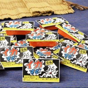 業務用 イカすぜ 100付 駄菓子 12/0208 〓 子供会 景品 お祭り 縁日|festival-plaza