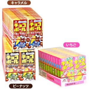 オープン 森永チョコボール20入 チョコレート 駄菓子 16/0720 子供会 景品 お祭り 縁日 ...