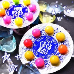 箱売 ¥800 くるくる星占い 80入 駄菓子 15/1216 子供会 景品 お祭り くじ引き 縁日|festival-plaza