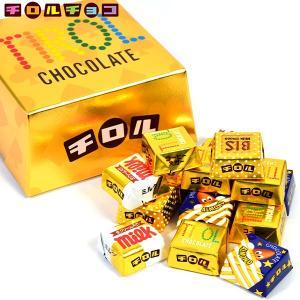 駄菓子 ビッグチロル バラエティ チロルチョコ 15粒入 19K23 バレンタイン チロル チョコ チョコレート お菓子の画像