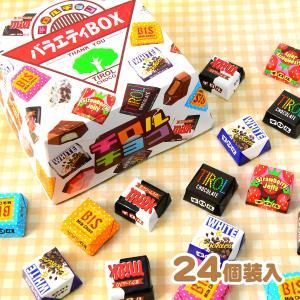 白箱 ¥300円(税抜)チロルチョコ バラエティBOX(チロルチョコ27粒入) チョコレート 駄菓子...