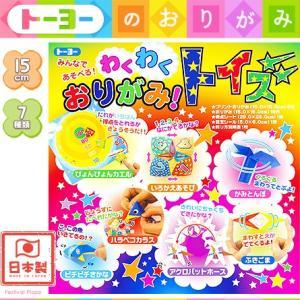 ¥200(税抜)バラ売 トーヨー わくわくおりがみトイズ 折り紙 千代紙 412 16/1013