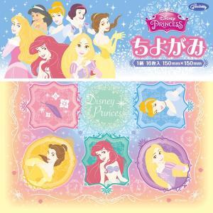 150円(税抜)バラ売 ディズニープリンセス ちよがみ   折り紙 430 18B01