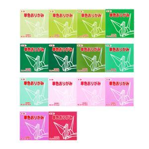 ¥300(税抜)バラ売 トーヨー 単色おりがみ 緑〜ピンク系 100枚入 折り紙 千代紙 412 16/1013