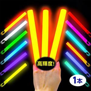 [あすつく 配送区分G]バラ売 6インチ 大閃光 コンベンショナルタイプ ルミカライト[SKB] 子供会 景品 お祭り 縁日|festival-plaza