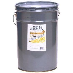 [あすつく 配送区分D]ベンチュラーココナッツオイル 50ポンド(約22.6kg) 09/0424 (ポップコーン/豆) ポップコーン [TRI]|festival-plaza
