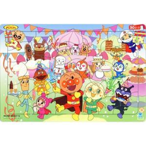 ケース付キャラクターパズル NEWアンパンマン みんなでパーティー(30ピース) 15/1020 子供会 景品 お祭り くじ引き 縁日|festival-plaza