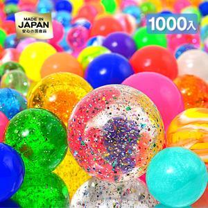 [あすつく 配送区分A]スーパーボール 1000個 とくとくパック omkAA-00061omk |festival-plaza