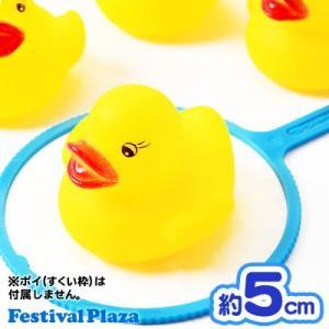 笛付 (大) 大きな笛付 アヒル黄色(大) 約50入 お祭り 縁日すくい スーパーボール すくい 笛付 き 16/0920|festival-plaza