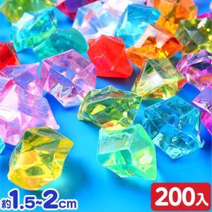 約500g(約200個) アイスキューブ227 16/0219 お祭り 縁日すくい 宝石 すくい 子供会 景品 お祭り くじ引き 縁日|festival-plaza