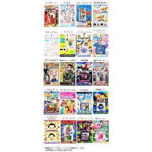 キャラクターシール ¥30(税抜)X20付 キャラクター玩具 シールコレクション 18G21 子供会 景品 お祭り くじ引き 縁日