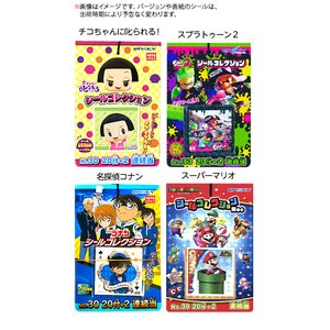 キャラクターシール ¥30(税抜)X20付 キ...の詳細画像3