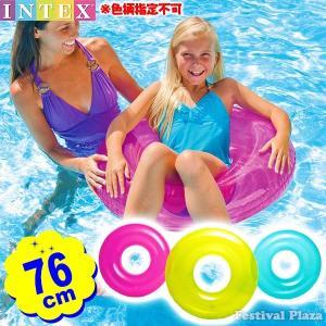 [あすつく 配送区分A]浮き輪 透明浮き輪 (単色) 59260 76cm INTEX インテックス 59260※色柄指定不可※ 211 17G10 海 プール レジャー 海水浴
