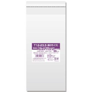 ピュアパック T 12−23.5(長3サイズ) 100枚  ギフト ラッピング 17L13|festival-plaza