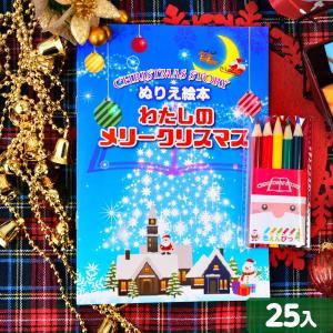 【関連】 クリスマス X'mas 雑貨 文具 文房具 業務用 ギフト プチギフト プレゼント イベン...