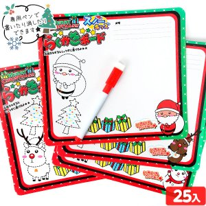 ★袋入★スノーキッズ らくがきボード 25入【クリスマス景品玩具】220[16/1103]|festival-plaza