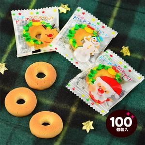 小さなドーナッツ型がかわいい「プチドーナツビスケット」にクリスマスバージョンが登場!ドーナツの丸形を...