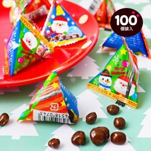 クリスマス柄のテトラパックがシンプルにおしゃれで可愛い!配布に大活躍のお菓子です。  ◆メーカー希望...