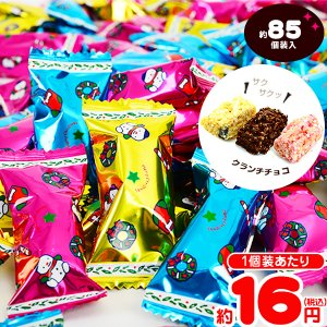 クリスマス クランチミックス 1kg(約88個入) 【クリスマス お菓子 子供会 自治会】[17J31]|festival-plaza