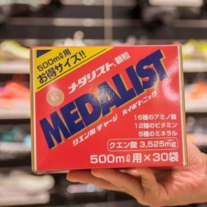 MEDALIST メダリスト 500mLX30袋入 アミノ酸 クエン酸 栄養 送料無料|ff-narita