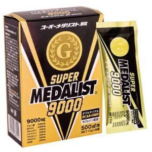 MEDALIST スーパーメダリスト9000 500mL用 11gX8袋入 アミノ酸 クエン酸 栄養|ff-narita