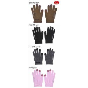 【R×L (アールエル)】RL 手袋 フィットグローブ インナー メリノウール ランニング マラソン TRG-102【各色】|ff-narita