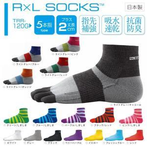 DM便【送料無料】【R×L(アールエル)】RL 靴下 ソックス ランニング TRR-120G 5本指 【各色】|ff-narita