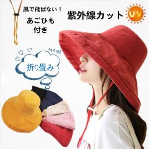 帽子 レディース 大きいサイズ UVカット 紫外線カット 紫外線カット 綿素材のオシャレな 帽子 レ...