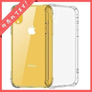 アイフォンケース iPhone XR ケース クリア 360°保護 耐衝撃 透明 すり傷防止 滑り止め 超軽量 薄型 防塵 全透明 Qi充電対応 黄変防止 スマホカバー ff8yoshi1127