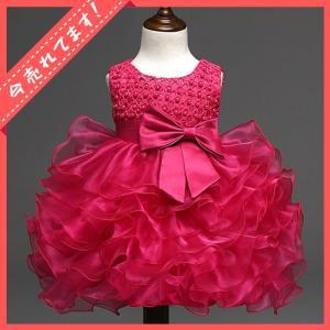 製品の説明 商品情報        商品特徴  可愛い子供ドレスが登場  子供ドレス 子供用 ベビー...