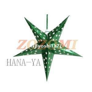 吊り下げオーナメントメタリックカラー星スター12個セット(グリーン)|ff8yoshi1127