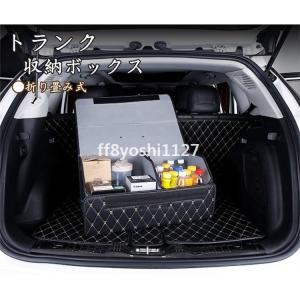 車トランク収納ボックス折り畳み大容量多機能持ち手付きトランク収納後部座席収納収納ポケット便利収納ケース車中泊グッズ車載用車用品|ff8yoshi1127