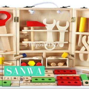 知育パズル子供知育玩具教育勉強積み木おもちゃ2-12歳誕生日プレゼント男女知育玩具木のおもちゃ木おもちゃ ff8yoshi1127