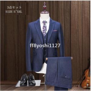 メンズスーツ3ピーススーツタキシードスーツセットアップフォーマルスーツ成人式就職活動ビジネススーツ結婚式披露宴2つボタンスーツスタイリッシュ|ff8yoshi1127