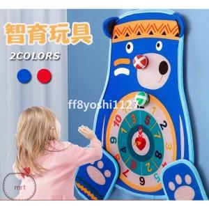 おもちゃ知育玩具ダーツゲーム2歳3歳4歳5歳6歳子供キッズ女の子男の子誕生日プレゼントボール付きクリスマスプレゼント ff8yoshi1127