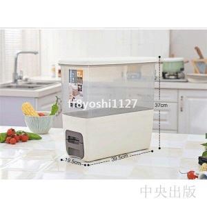 米びつ12kg対応一人暮らし密閉中身見える取り外し可能自動計量洗えるおしゃれ|ff8yoshi1127