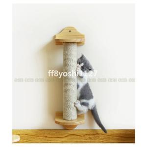 ペット用品猫用爪とぎポール爪とぎ猫ねこつめとぎネコ爪とぎポール爪研ぎ爪みがきキャットタワー据え置き猫タワー猫用品ペット ff8yoshi1127