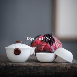 日式旅行茶器セット持ちやすい便利戸外プレゼント可愛い|ff8yoshi1127