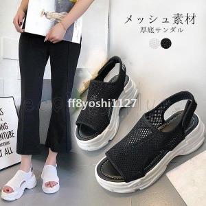 サンダルレディース厚底メッシュスポーツサンダル通気性韓国風カジュアル歩きやすい ff8yoshi1127
