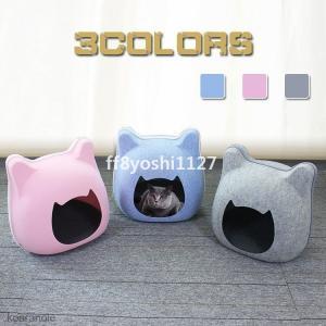 キャットハウスドーム型ネコ耳付ペットベッド猫用ベッドフェルトかまくら型ペットハウスコクーンファスナー式上下セパレート ff8yoshi1127