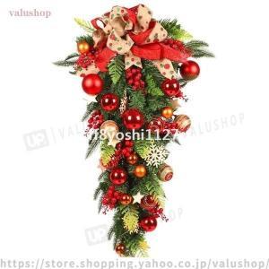 クリスマスリースクリスマススワッグ大きいオーナメントナチュラルリースドア玄関庭園部屋壁飾りガーランド松かさ華やかおしゃれ新年飾り60cm|ff8yoshi1127