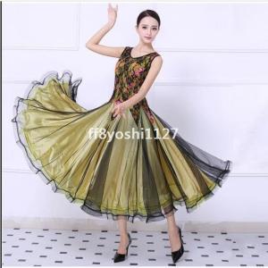 新入荷デモラテンドレスワンピース社交ダンスドレス全4色ファッション競技ロングスカートダンスウエアオーダーメードモダンドレスダンス衣装|ff8yoshi1127
