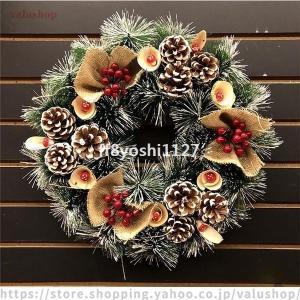 クリスマスリース45cmクリスマス花輪ドア玄関庭園壁飾りガーランドオーナメント松かさデラックスリースナチュラルリース部屋飾り北欧風|ff8yoshi1127