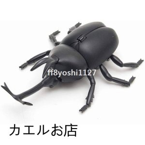 【6type】リアル甲虫ラジコンこども向け子供簡単操作室内昆虫虫RC赤外線通信プレゼントかっこいいGD-KUWARAJI-KABU-Bラジコンロボット ff8yoshi1127