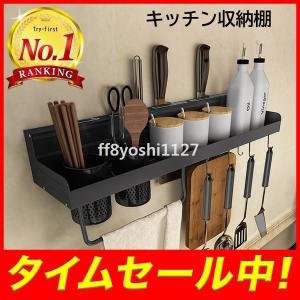 キッチン収納棚60cmアイディア無印おしゃれラックシンク下スリム壁掛け収納キッチンツール|ff8yoshi1127