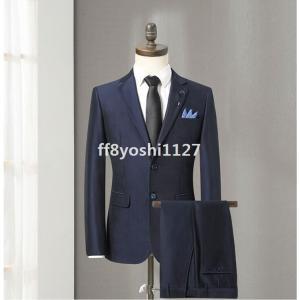 スリムスーツ大きいサイズビジネススーツ結婚式2点セットセットアップジャケット+ズボン就職活動メンズ二つボタンフォーマルタキシード通勤|ff8yoshi1127