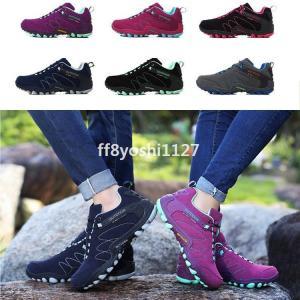トレッキングシューズメンズレディース登山靴疲れない軽量防水ランニングシューズ運動靴ウォーキングシューズアウトドアスポーツ|ff8yoshi1127