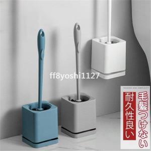 トイレブラシ掃除セットトイレ掃除ブラシトイレ掃除トイレ道具トイレ用ブラシお手洗いびっくりフレッシュコンパクト大掃除|ff8yoshi1127