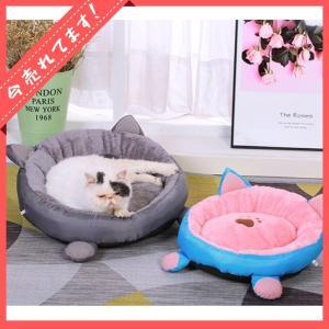 ペットベッド・猫・ドッグベット・Dog bed ペット 犬 犬用品 ベッド 寝具 ペット用品