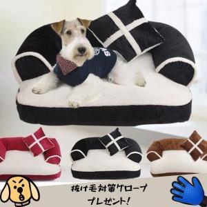 商品紹介:ベッド 寝具 カラー:ブラウン、レッド、ブラック 素材:PP綿、ポリエステル、その他 セッ...